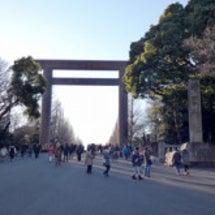 今年の初詣が靖国神社…