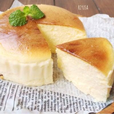 保存版にしてほしいレシピ❤️瞬溶けスフレチーズケーキの記事に添付されている画像