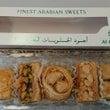 アラブの伝統菓子