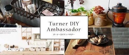 bnr_ambassador