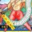 きよの漫画考察日記2164 闘将!拉麺男第6巻