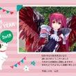 【幻想神域PC】新年…