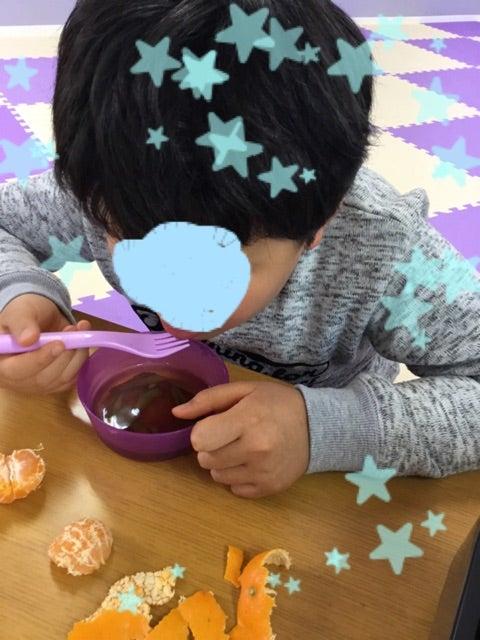 o0480064014105942377 - 1/5(金) toiro ♪戸塚