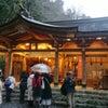 貴船神社の大祓の画像