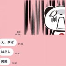 どうしましょ( ´Д…
