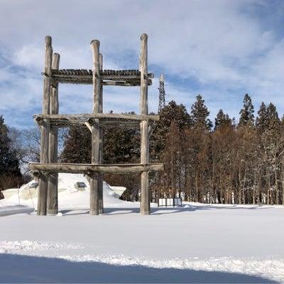 (旅育③) いざ青森!三内丸山遺跡への記事に添付されている画像