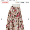 【70%オフ!!】ジャスグリッティー♡シックフラワースカート♡
