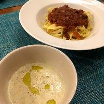 晩御飯とストライダーザワザワの記事に添付されている画像