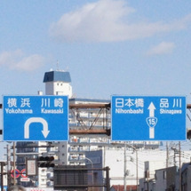 第94回箱根駅伝復路