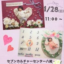new!【1/28(…