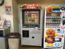 電子レンジ食品の自販機