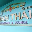 グアムで3年連続賞を取ってる、タイ料理ってどこか知ってる!?  あの有名女優さんも来店♪