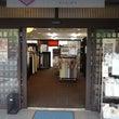 京都は伏見☆和モダン…