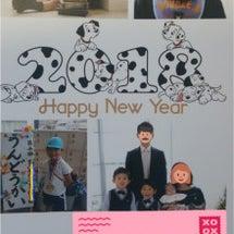 新年のご挨拶~201…