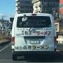 マッハ車検は、北関東…