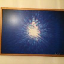 『真太陽』の写真から…