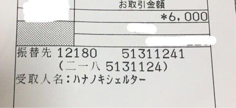 {C4C7629A-B4D2-4A32-9843-226798A5B1D4}