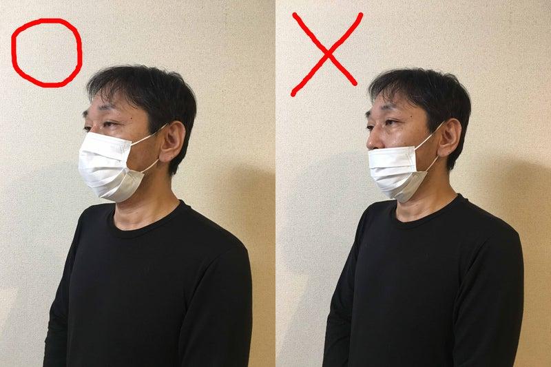 """マスク 鼻 出す 【コロナ感染対策】""""鼻出しマスク""""の問題点。専門家が語る""""鼻を出す""""..."""
