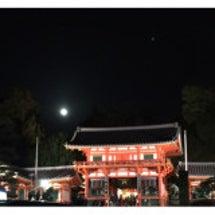 八坂神社⛩とフルムー…