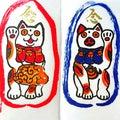 #猫寺の画像