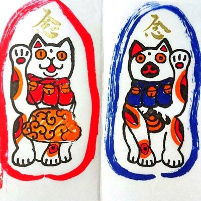 【山口】長州猫寺「雲林寺」でいただいたステキな招き猫の【見開き御朱印】~追加掲載の記事に添付されている画像