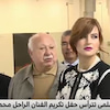 【モロッコ王室】2017年12月ラーラ・サルマ妃 式典に出席の画像