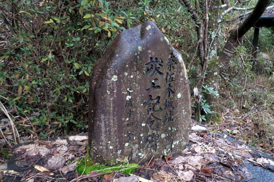 【写13】奈佐木城