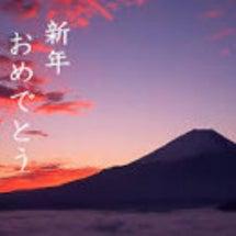 新年のあいさつ(*^…