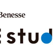 【BE studioこども英語教室】2月5日(火)、7日(木)レッスンお休みですの記事に添付されている画像