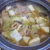 寒い時は、ゆず味噌鍋に、そうめん、うどん。  ニンニクも入っているので、芯から、温まります。の画像