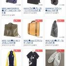 今夜終了【ヤフオク1円開始】ロッキーマウンテンダウンベスト/ジバンシィのバッグ他の記事より
