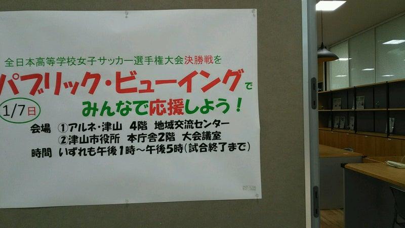 DSC_3869.JPG