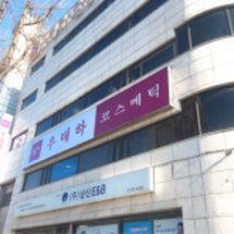 ソウル女子旅'17冬…