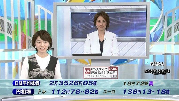 Mプラス11 榎戸教子 01/05 | フ...
