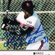 タカラプロ野球カード…