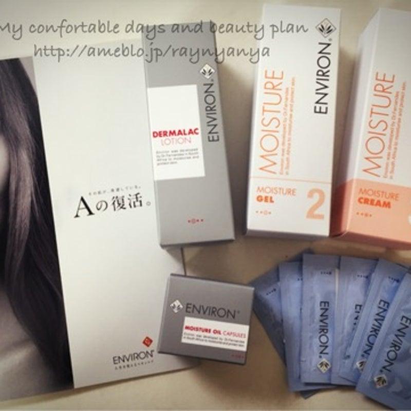 buy online 567e8 5d0d8 エンビロンエステ 人気記事(一般)|アメーバブログ(アメブロ)