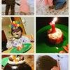 誕生日会の画像