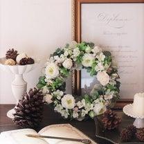 お花選びのヒントの記事に添付されている画像