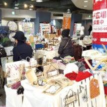 関内駅チカアート市