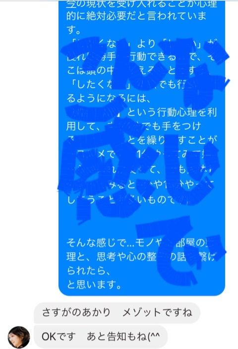 {22C4B470-F36B-4CAA-A94F-4B880C3C296C}