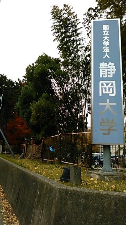 軽便鉄道膝栗毛「直虎奥山線」=7...