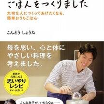 1/26発売 自身初…