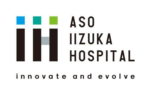 飯塚病院ホームページ