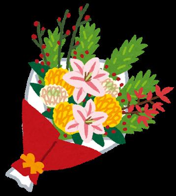 お正月の花束
