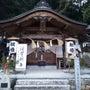 石上布都魂神社(岡山…