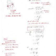 センター試験2013…