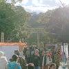 長岡天満宮から歩いて石清水八幡宮への画像