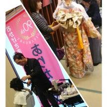enjoy成人式