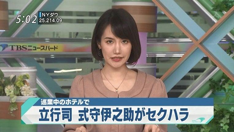 フリー女子アナのTVPhotoTBSニュースバード 尾島沙緒里 01/06