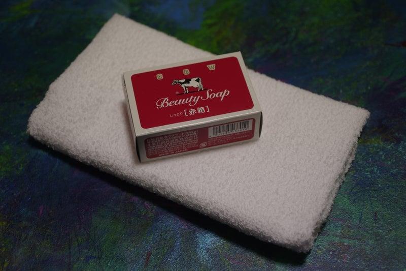 赤箱とタオル